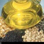 فروشنده دانه روغنی فارس